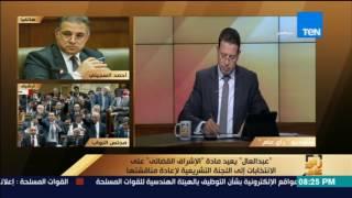 رأي عام: عبدالعال يعيد مادة الإشراف القضائى على الانتخابات إالى اللجنة التشريعية لإعادة مناقشتها