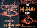 Фильм Истерия История Деф Леппард Hysteria The Def Leppard Story 2001 mp3