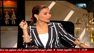 هنا القاهرة| السيدة حرم السيد الرئيس ترتدى ملابس من مصممين مصريين متواجدين بالمؤتمر!