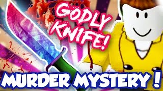 GODLY KNIFE!! / Roblox Murder Mystery 2 / RussoPlays