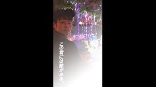 【20秒Webムービー】JR SKISKI オマージュ (出演:ツバサ)「この雪には熱がある。」sumika ホワイトマーチ