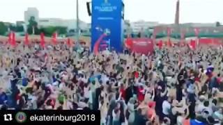 Болельщики в фан-зоне Екатеринбург празднуют победу