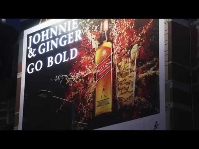 Vizeum Spark Award - Diageo Powerless illuminating Billboard by LFLECT