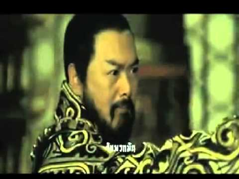The Assassins โจโฉ ตัวอย่างทางการไทย