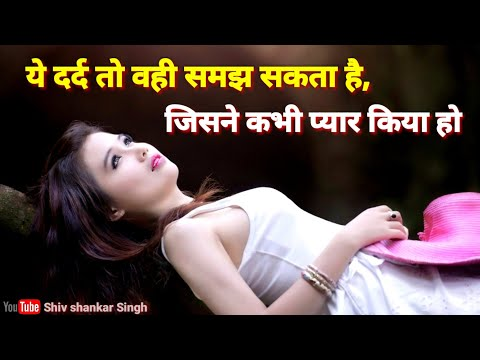 Sad Love Dialogues Whatsapp Status | Yeh Video Paka Rula Degi Very Sad Emotional Dialogue status.