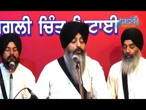 Bhai-Tejinder-Singhji-Khannewale-At-G-Sisganj-Sahib-On-26-August-2017