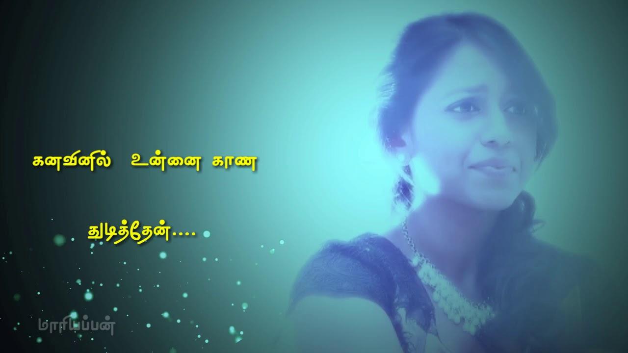 thivya ninaithu song