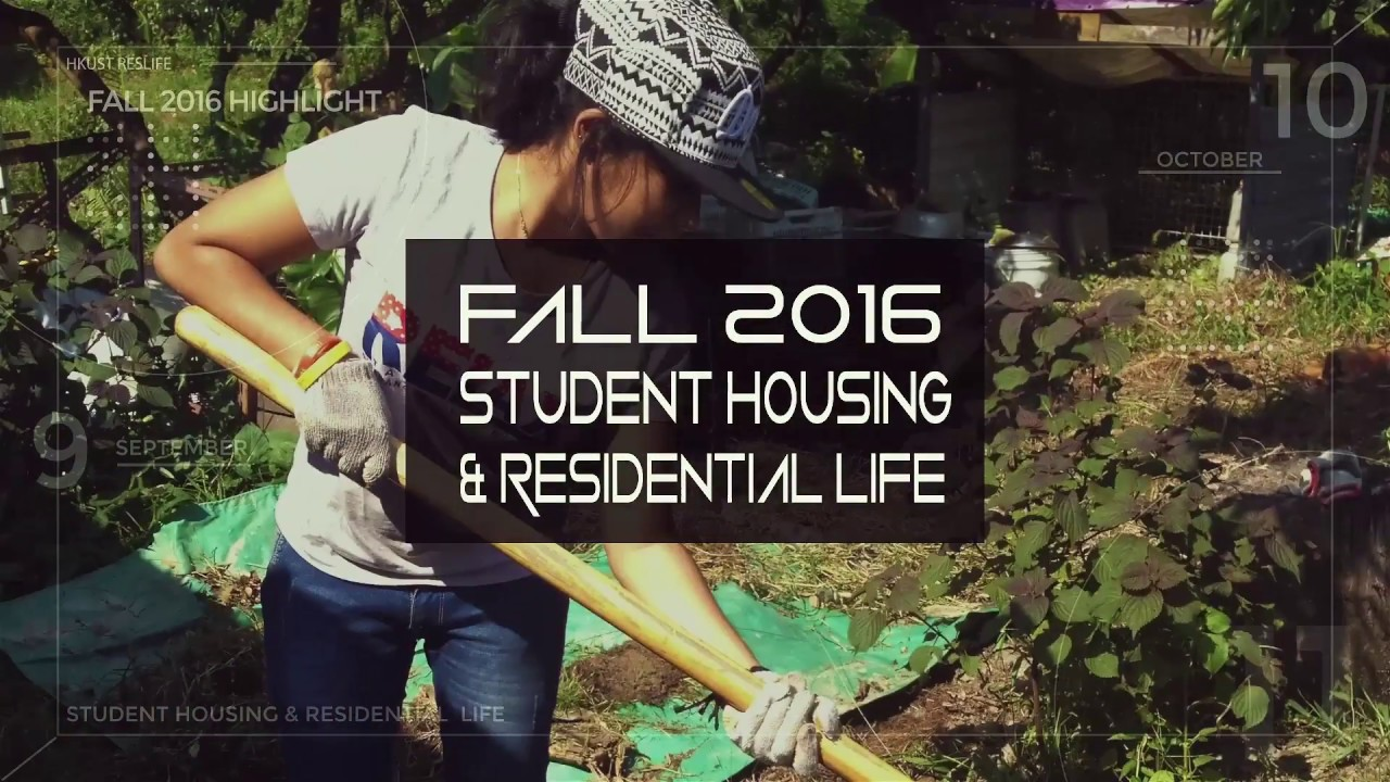 Fall 2016 Student Housing and Residential Life