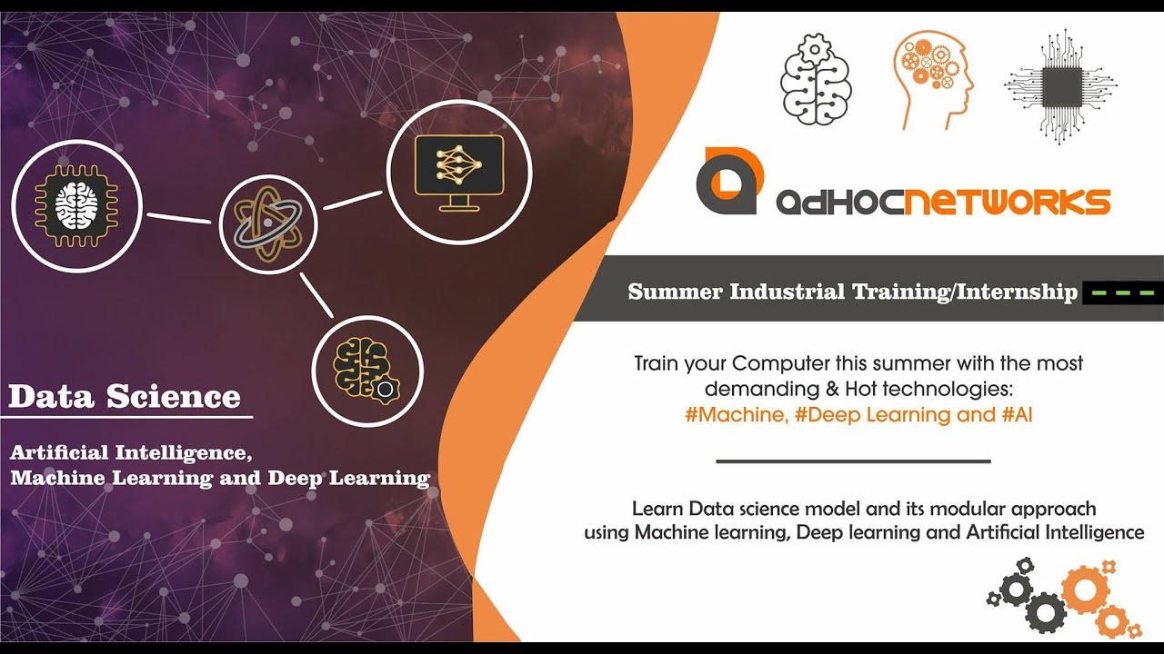 Summer Industrial Training 2019 Program for B E /B Tech