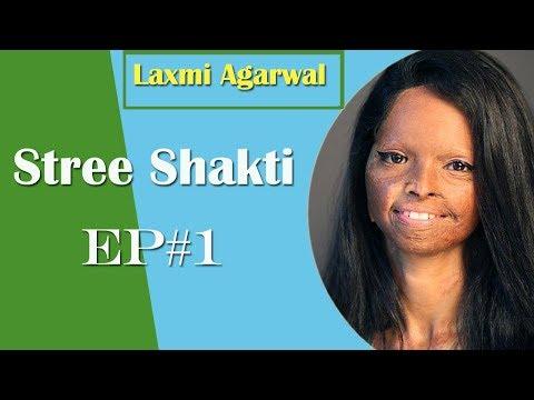 Stree Shakti  - Laxmi - Ep # 01 thumbnail