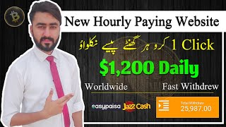 Earn $150 Per Hour Worldwide   How To Earn Money Online   How To Make Money Online   Neurabit.biz screenshot 4