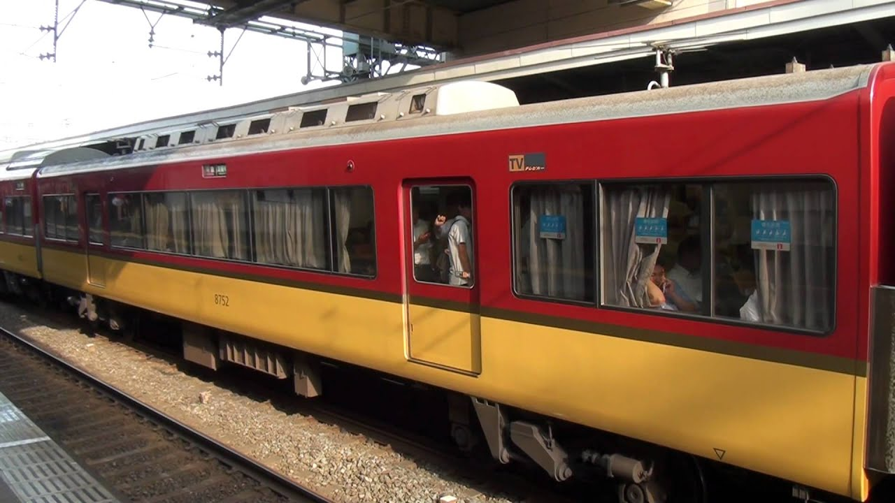 京阪電鉄 8000系8002Fテレビカー連結編成 2011/7/27 - YouTube