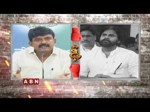 Pawan Kalyan Re -Counter To AP Minister Perni Nani Comments Over English Medium In Govt Schools| ABN teluguvoice