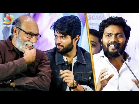 I'm Sure Tamil Fans will accept Vijay Devarakonda : Pa Ranjith Speech   Sathyaraj   Nota Movie