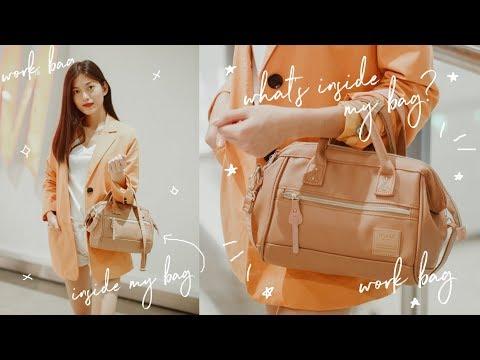 WHAT'S INSIDE MY BAG 2019 thumbnail