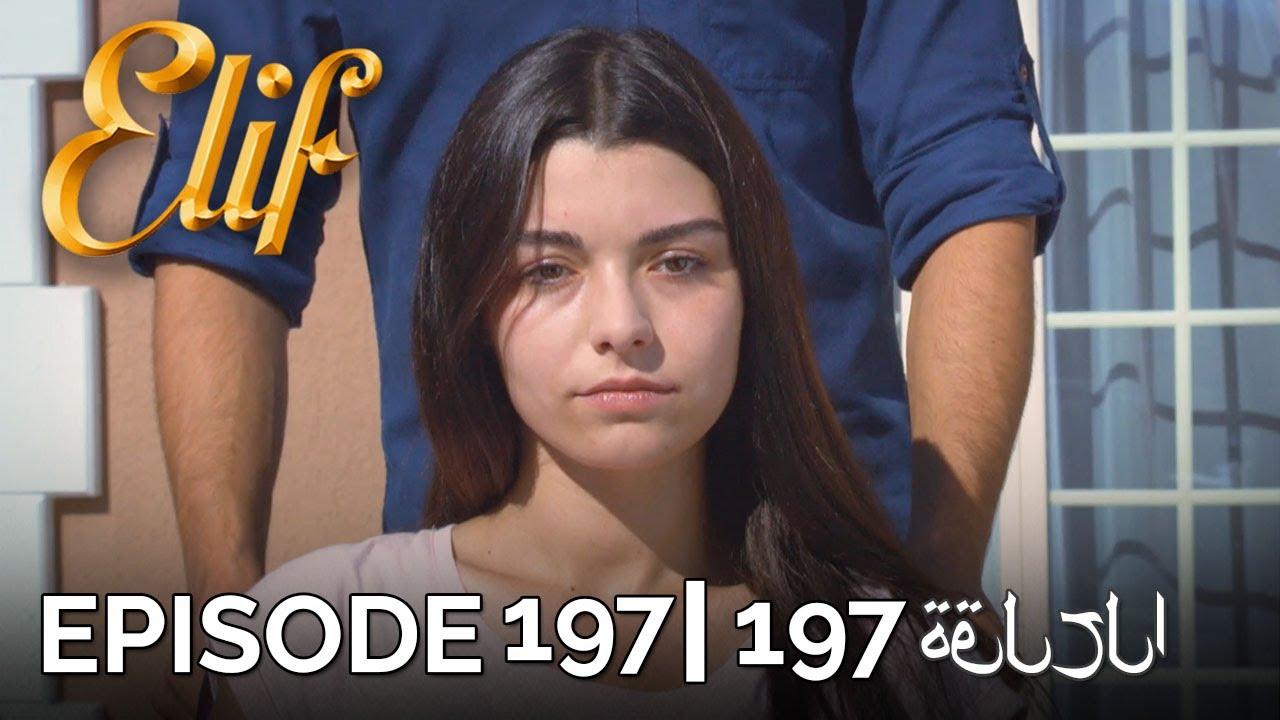 Download Elif Episode 197 (Arabic Subtitles)   أليف الحلقة 197