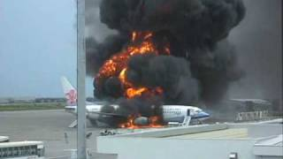INCENDIO FIRE BOEING 737 CI120 China Airlines  中華航空120號班機事故現場  那覇市