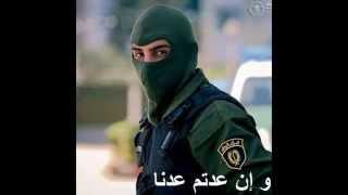 استسلام الجيش المغربي في حرب الرمال و انتصار الجيش الجزائري