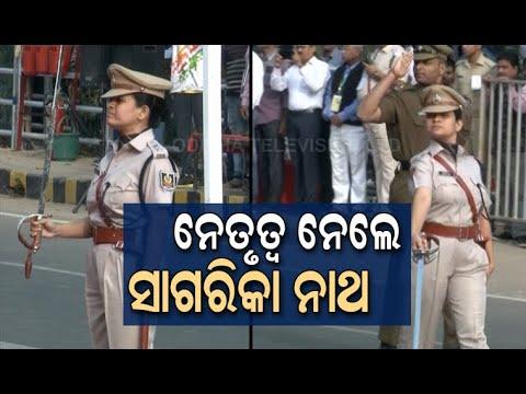 State-Level Republic Day Parade In Bhubaneswar
