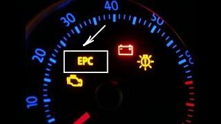 هل ظهرت لك من قبل علامة EPC ماذا تعني هذه العلامة إذا أضاءت في لوحة سيارتك