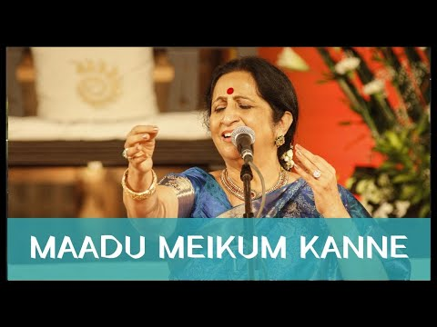 Aruna Sairam - Maadu Meikum Kanne (Isha Yoga Center 2013)