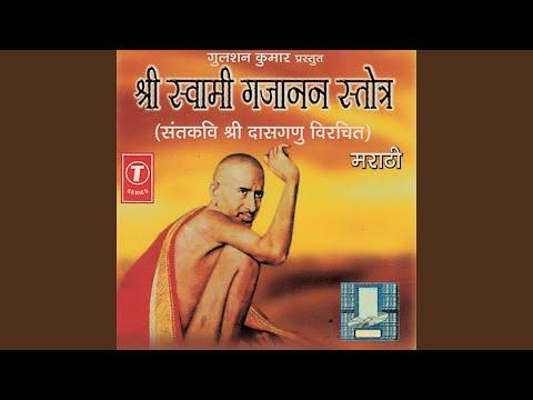 Shri Gajanan Stotra