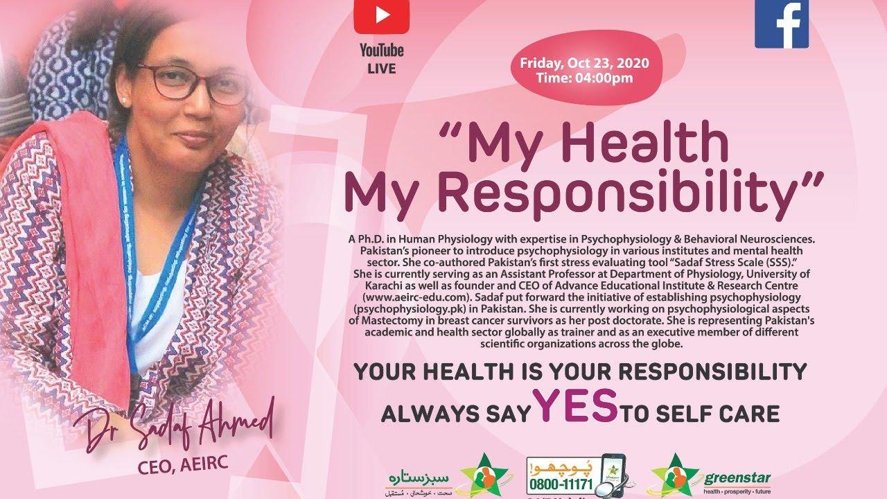My Health, My Responsibility - YouTube