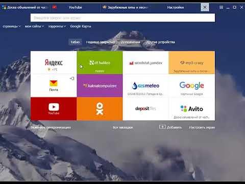 Как изменить главную страницу Яндекса