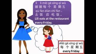 Learn Mandarin Chinese Online Free Lesson 22 Every