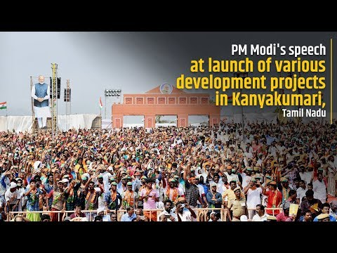 PM Modi's speech at launch of various development projects in Kanyakumar...