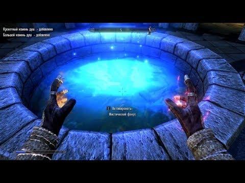 Я СТАЛ МАГОМ -СКАЙРИМ \\\СТРИМ\\\The Elder Scrolls V Skyrim - Special Edition