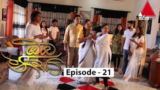 Oba Nisa - Episode 21 | 18th March 2019 Thumbnail
