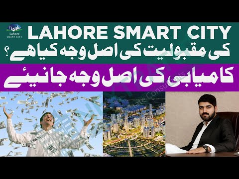 Why Lahore Smart City is the Most Successful Project   Top Trending Society in Lahore