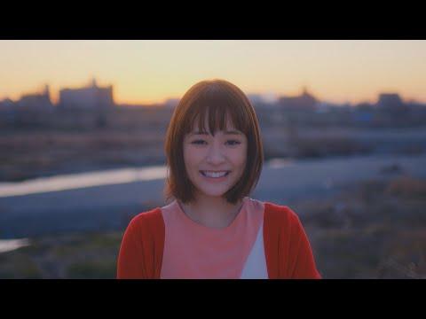 大原櫻子 - 遠くまで (Official Music Video)