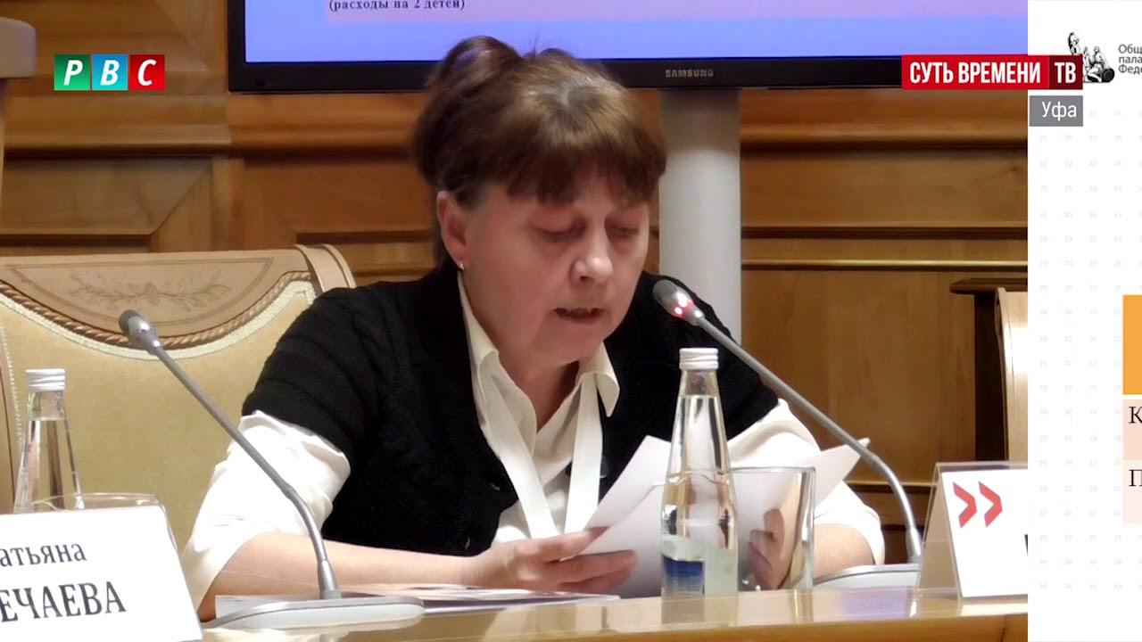 Соблазнительная Виктория Лукина – Бабло (2011)