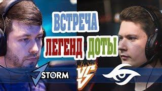 ???? БИТВА ЛЕГЕНД | Secret vs J.Storm | DreamLeague Season 11 / Видео