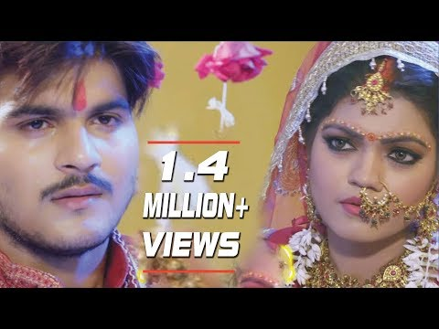 #Arvind Akela Kallu & #Nisha Dubey (2018) सुपरहिट #VIDEO SONG - #SWARG -Top Bhojpuri Movie Song 2018