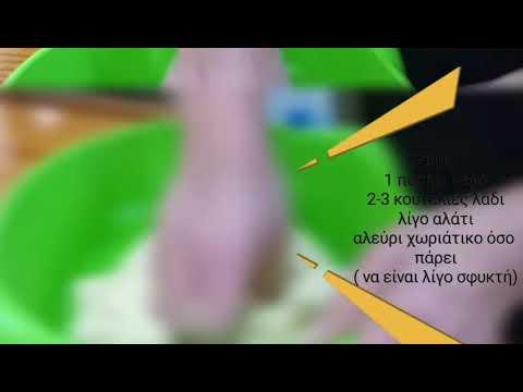 Ραβιόλες κυπριακές