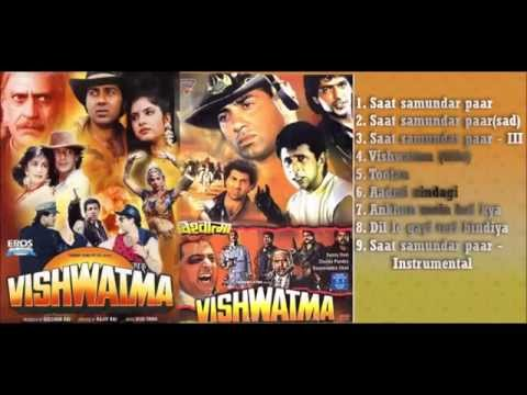 Vishwatma Audio Songs | All songs in One || mymp3album