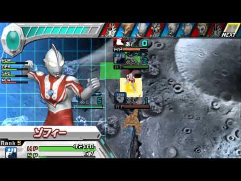 Ultraman All Star Chronicle - Extra 12 ★Play PSP