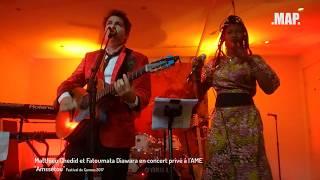 M Matthieu Chedid et Fatoumata Diawara - Amssétou LIVE EXCLU