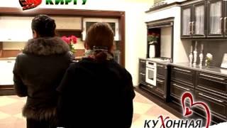 кухонная галерея Киргу(, 2012-03-05T09:49:39.000Z)