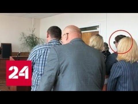 Арестован саратовский бизнесмен, пытавшийся подкупить оперативника - Россия 24