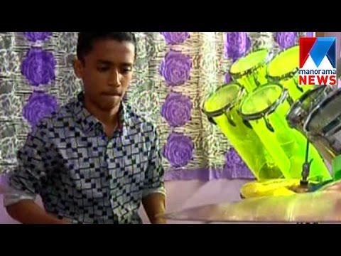 Michel Joe Francis plays 17 instruments at the age of 14  | Manorama News