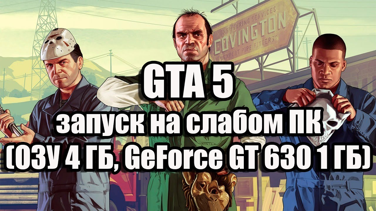 2018 new gta 5 ppsspp only ( 1 kb to 1 gb ) download now gta 5 in.