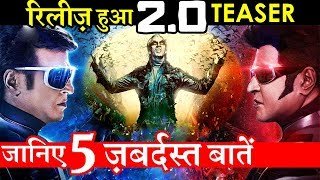 5 Amazing Things About Rajnikanth and Akshay Kumar's 2.0 TEASER