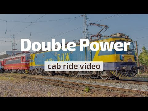🌞🛤 Cab Ride Bulgaria with 2 locos from Sofia to Ihtiman (BDZ Electroputere/Končar 46 219 + 44 174)