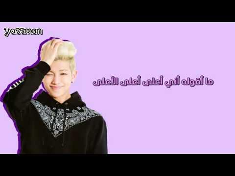 BTS ( Bangtan Boys ) - Cypher 1 { Arabic Sub }