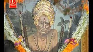 Swami Samartha Majhi Aai Bhajan By Anuradha Paudwal I Shri Swami Samarth Darshan