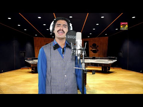 Aja Chan Pardesi -  Wajid Ali Baghdadi - Latest Punjabi And Saraiki Song 2016